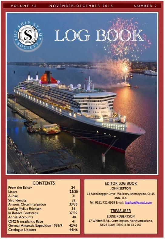 logbook-11-16